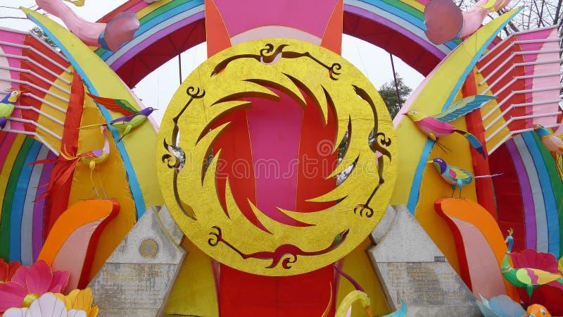 Download Sun Bird, Symbol Of China Culture Heritage Editorial Image - Image: 18432990
