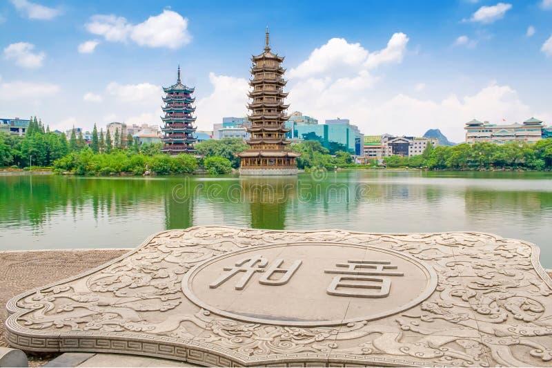 The Sun och för måne tvilling- pagoder på Shanhu sjögran sjön i centrum av Guilin i Kina royaltyfri foto