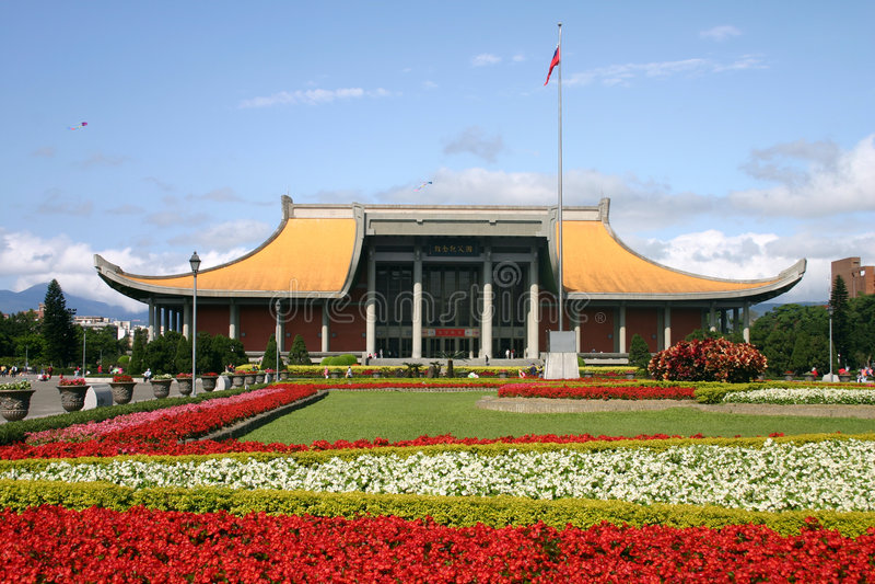 Sun Yat pamiątkowy sen fotografia stock