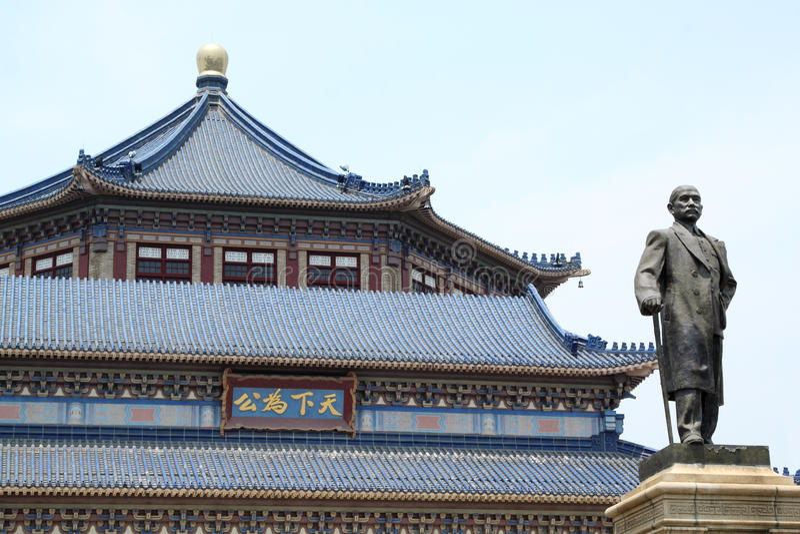 Sun Yat-sen hall commémoratif photo stock