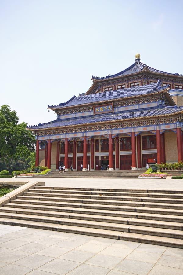 Sun Yat-sen hall commémoratif images libres de droits