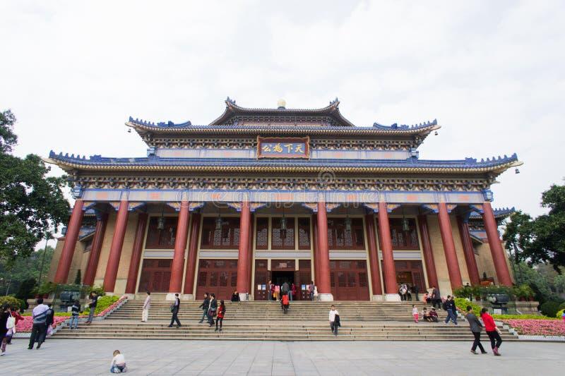 Sun Yat-sen hall commémoratif dans Guangzhou image libre de droits