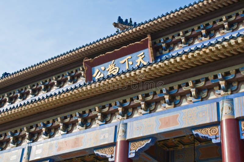 Sun Yat-sen hall commémoratif dans Guangzhou image stock