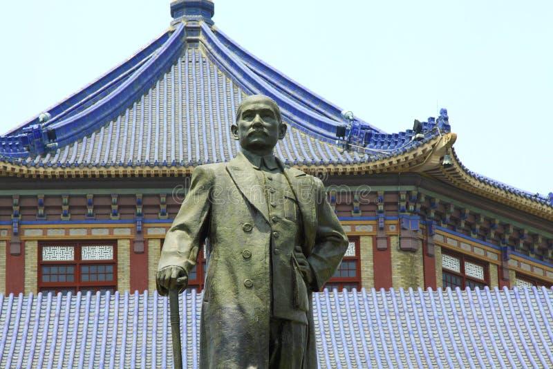 Sun Yat-sen hall commémoratif dans Guangzhou, Chine photographie stock libre de droits