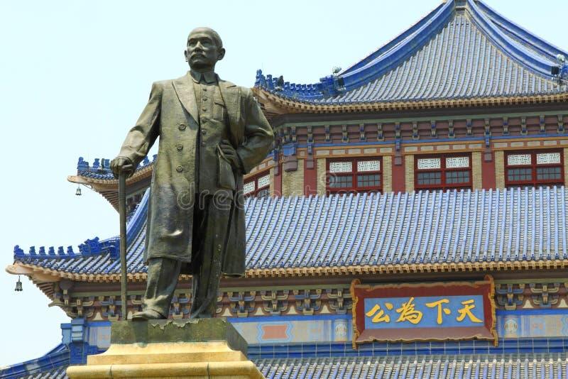 Sun Yat-sen hall commémoratif dans Guangzhou, Chine images libres de droits