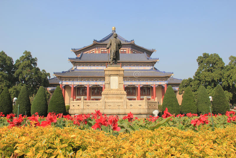 Sun Yat-sen hall commémoratif dans Guangzhou, Chine photo stock