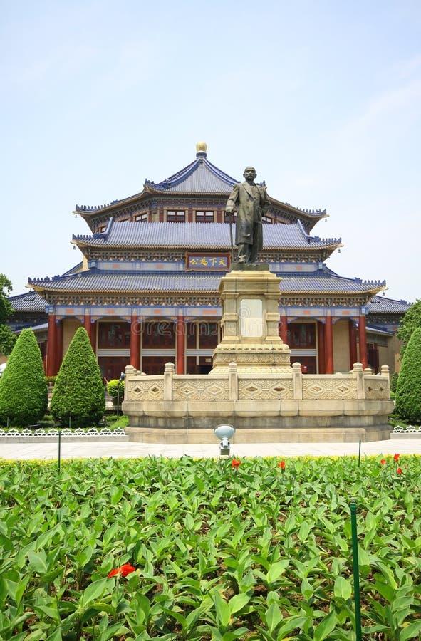 Sun Yat-sen hall commémoratif en Chine photos libres de droits