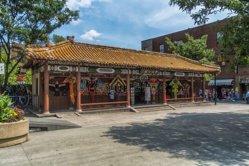 Sun Yat-sen kwadrat obraz royalty free