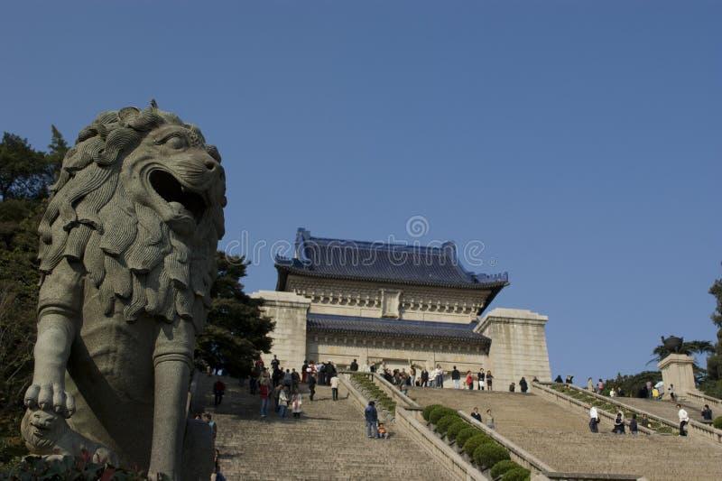 Sun Yat-sen Mausoleum royalty free stock image