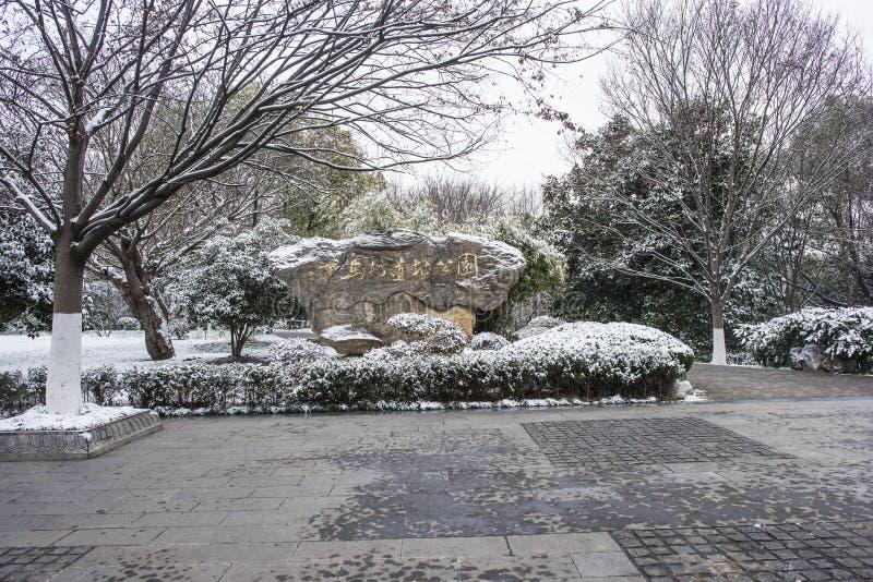 Sun Yat-sen-Mausoleum na de sneeuwval in Mafang royalty-vrije stock foto's