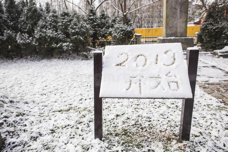 Sun Yat-sen-Mausoleum na de sneeuwval in Mafang stock fotografie