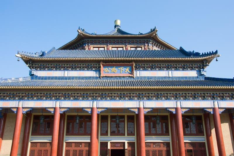 Download Sun yat-sen memorial hall stock photo. Image of guangzhou - 19604790