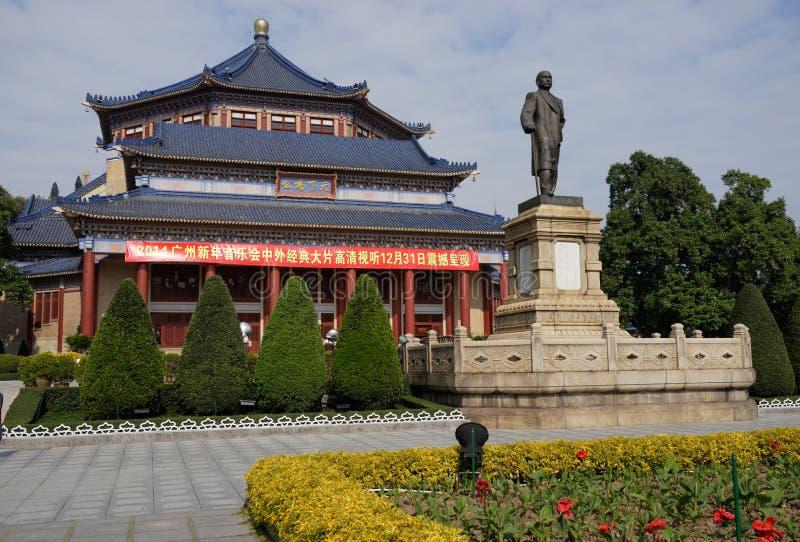 Sun Yat-sen Memorial Hall in Canton immagine stock