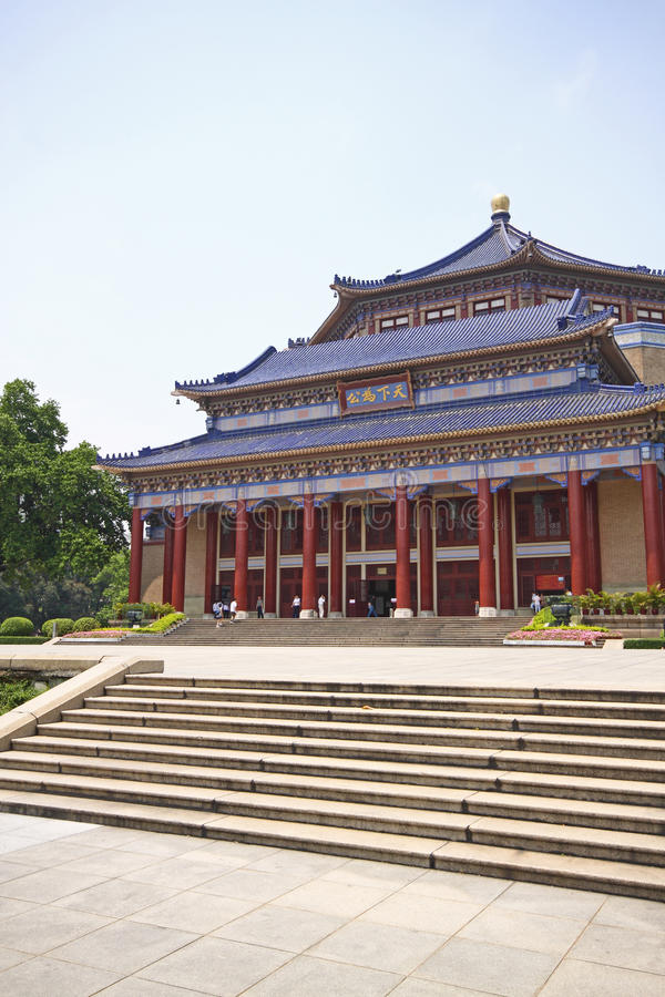 Sun Yat-sen pasillo conmemorativo imágenes de archivo libres de regalías