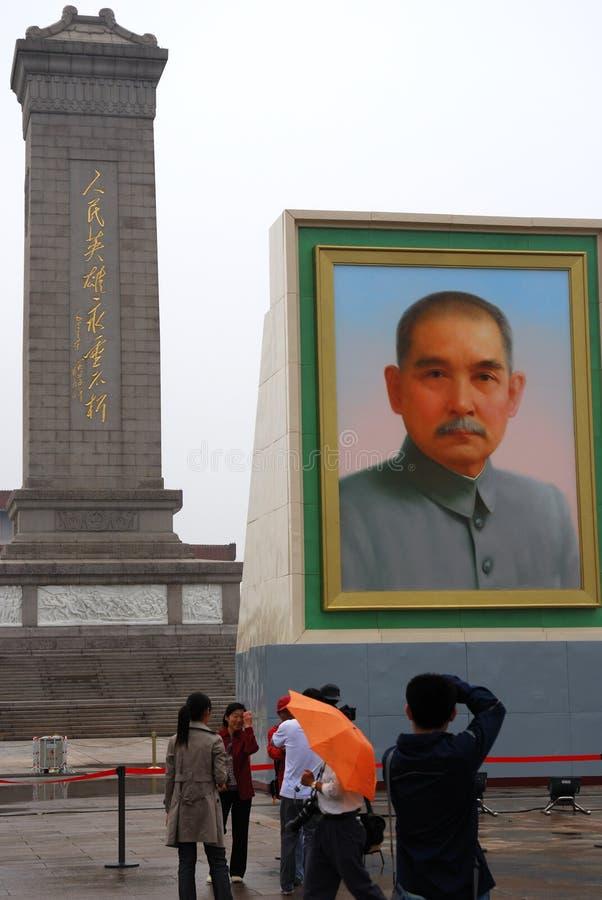 Sun Yat-sen Portrait und Denkmäler lizenzfreies stockfoto