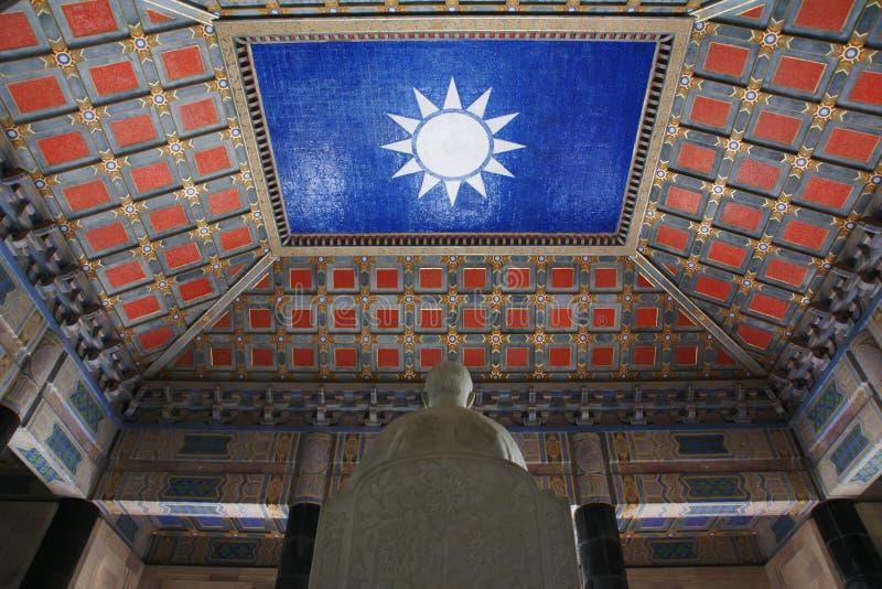 Sun Yat-sen's mausoleum royalty free stock images