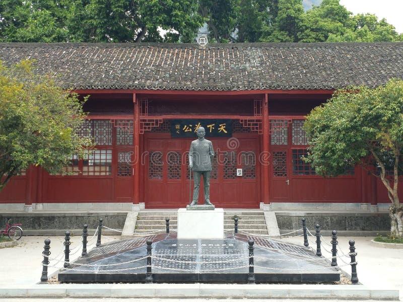 Sun Yat-sen Speech Office in Yangshuo, China royalty free stock photos