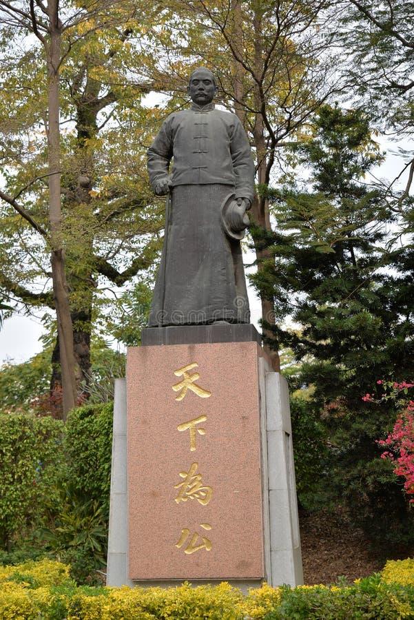 Sun Yat-sen zabytek zdjęcie stock