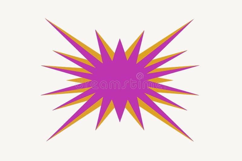 sunburst ilustración del vector