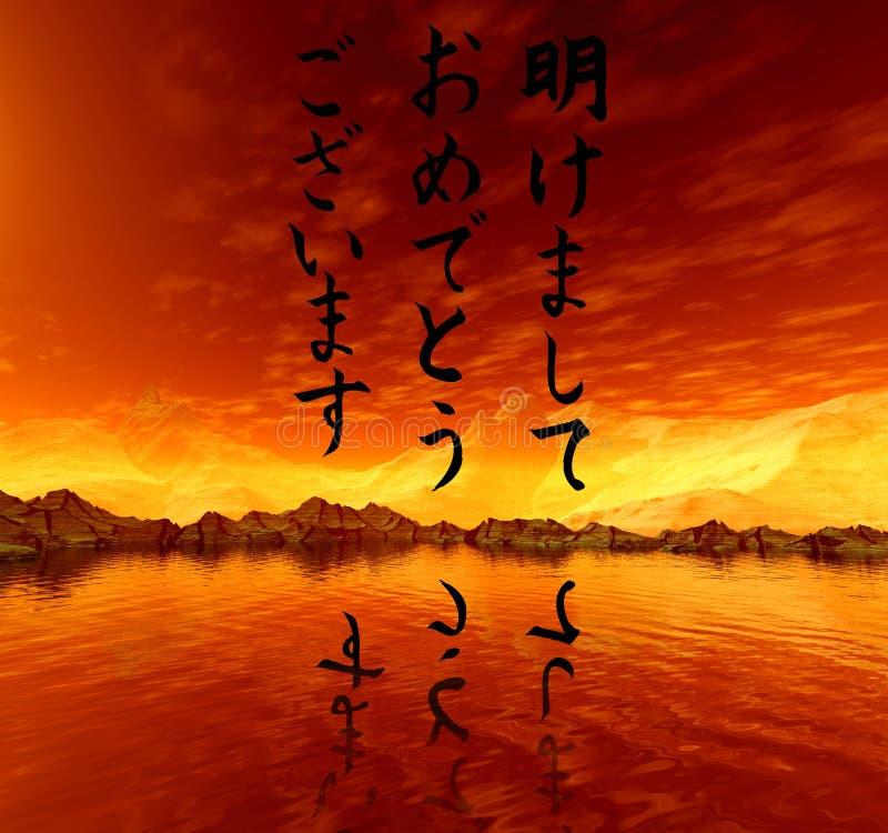 Sunset. hieroglyphs stock images