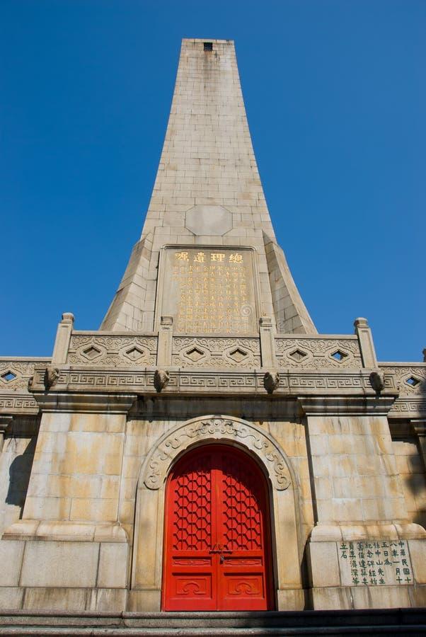 Download SunZhongshan's(Sun Yat-sen's) Memorial Mounment Stock Image - Image: 23187045