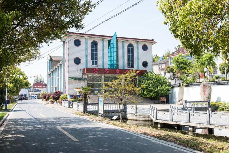 Suoshi Cultural Palace stock images