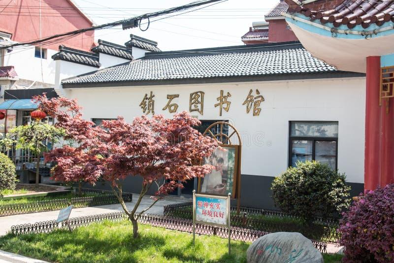 Suoshi Library stock photography