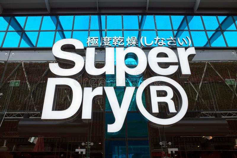 Super Dry Sign above the Fashion Shop Entrance in England stock photography