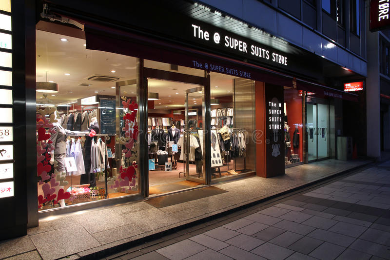 Download Super Suits Store editorial image. Image of retail, brand - 27170790