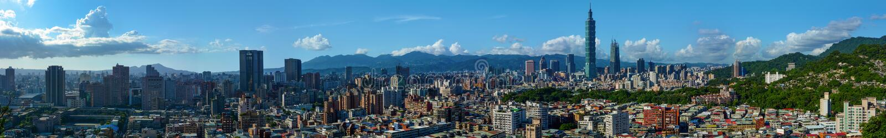 Super szeroka panorama nowożytny miasto Taipei kapitał Tajwan obraz stock