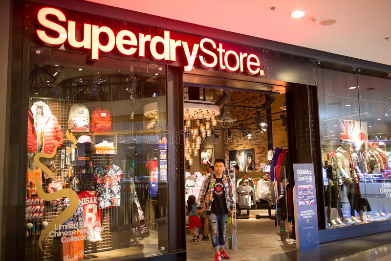 Superdry shop. Superdry clothing design and manufacturing company, founded in London. stock images