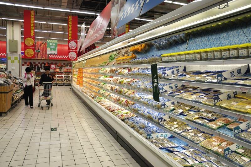 Supermarché de la Chine image libre de droits