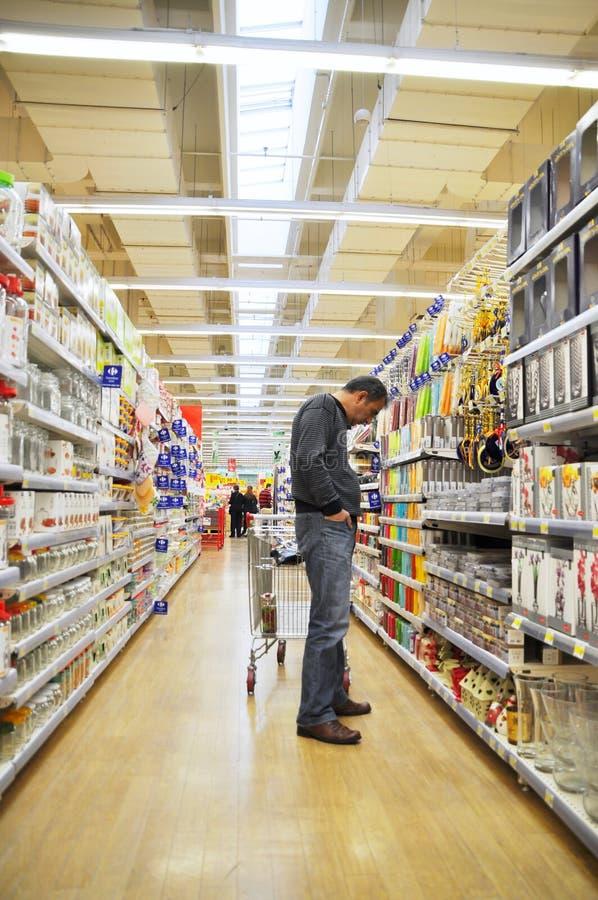 Free Supermarket Stock Photo - 19737300