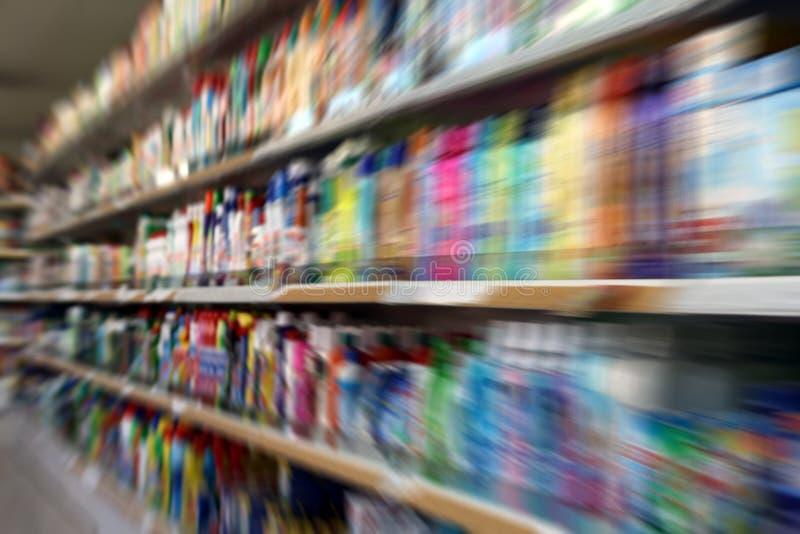 supermarket zdjęcie royalty free