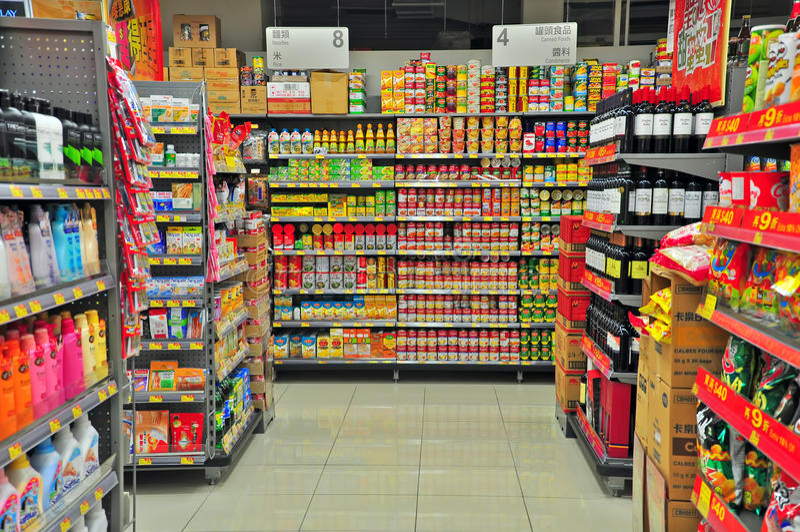 Supermarket aisle royalty free stock photos