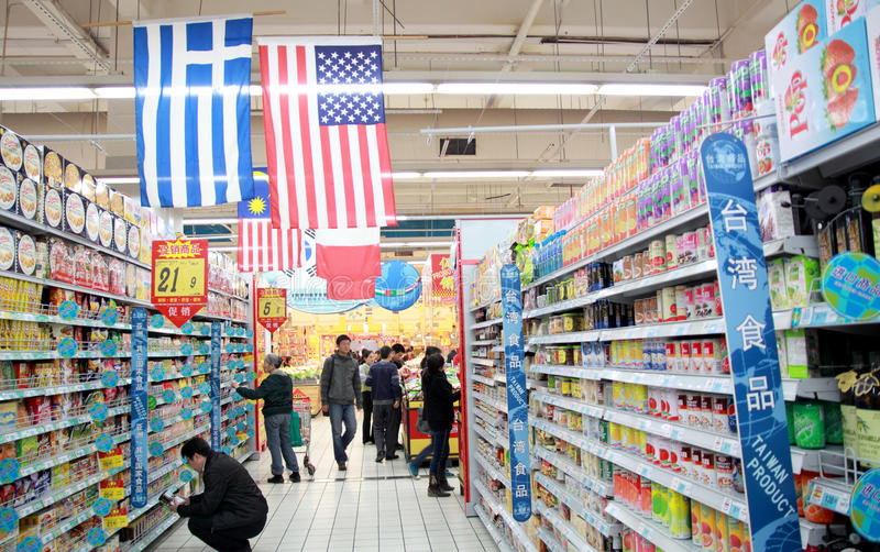 Download Supermarket In China Editorial Photography - Image: 17392477