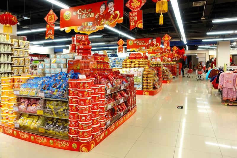 Supermarket in Chinese New year stock images
