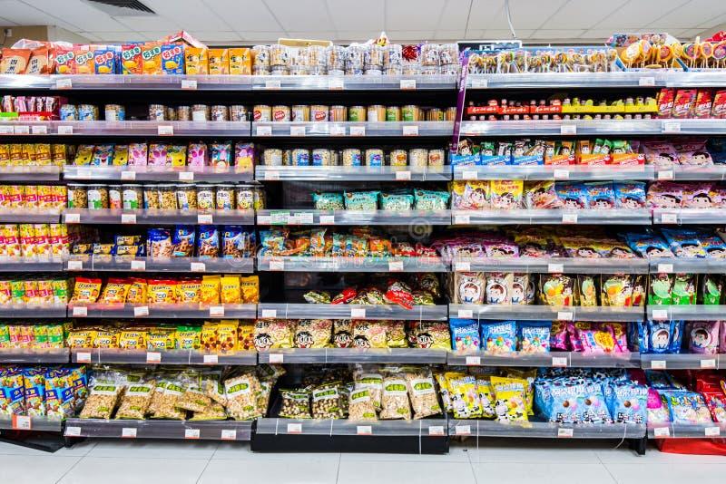 Supermarket stock images