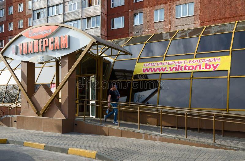Supermarket Victoria på gatan av Sviridov 35, Gomel, Vitryssland fotografering för bildbyråer