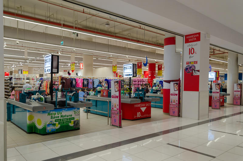 Supermarkt-Kontrolle heraus stockfotografie