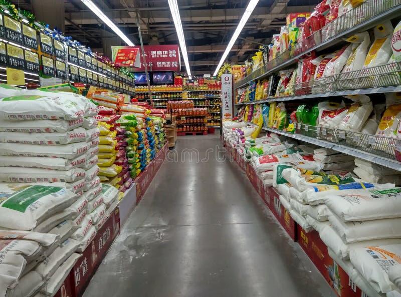 Supermarktlandschaft stockfotos