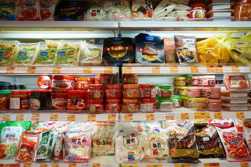 Supermercado do gosto imagem de stock royalty free