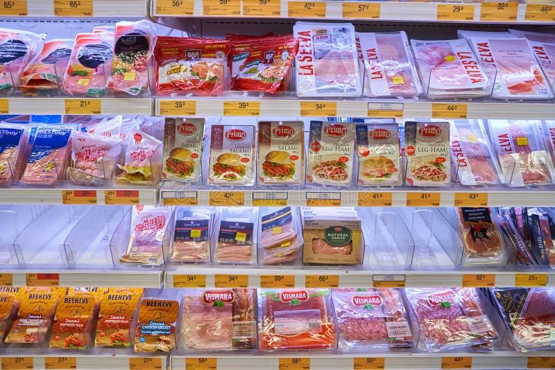 Supermercado do gosto imagens de stock royalty free