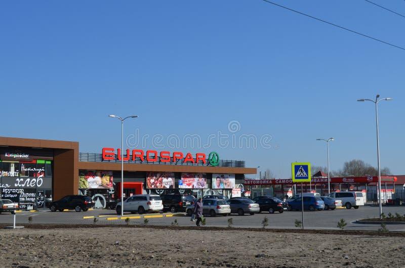 Supermercado Evrospar en Kaliningrado, Rusia fotos de archivo