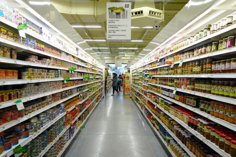Supermercato asiatico immagine stock libera da diritti