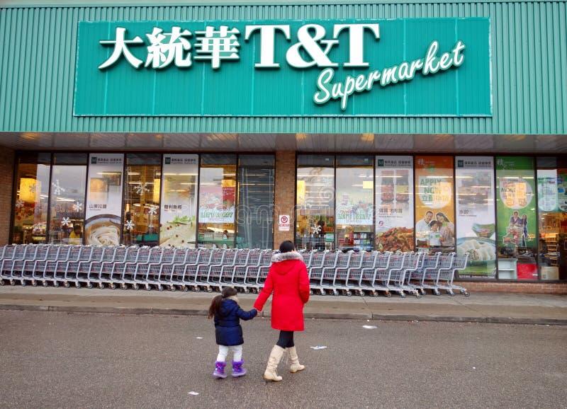 Supermercato di T&T fotografia stock libera da diritti