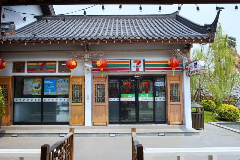 Suphanburi, Tailandia - 13 de marzo de 2016, tienda 7-Eleven en la ciudad Pilla fotografía de archivo