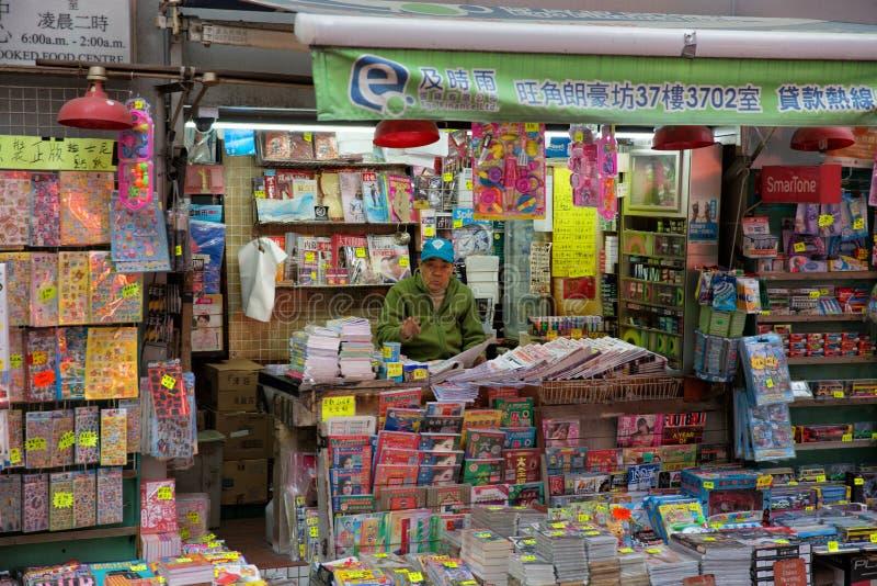 Suporte de jornal, Hong Kong, China imagem de stock