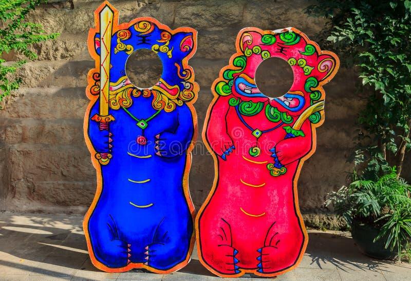 Suportes da foto o leão ou o cão Bixie do foo ou da pessoa de pé chinesa de Pixiu ajustaram f imagens de stock royalty free