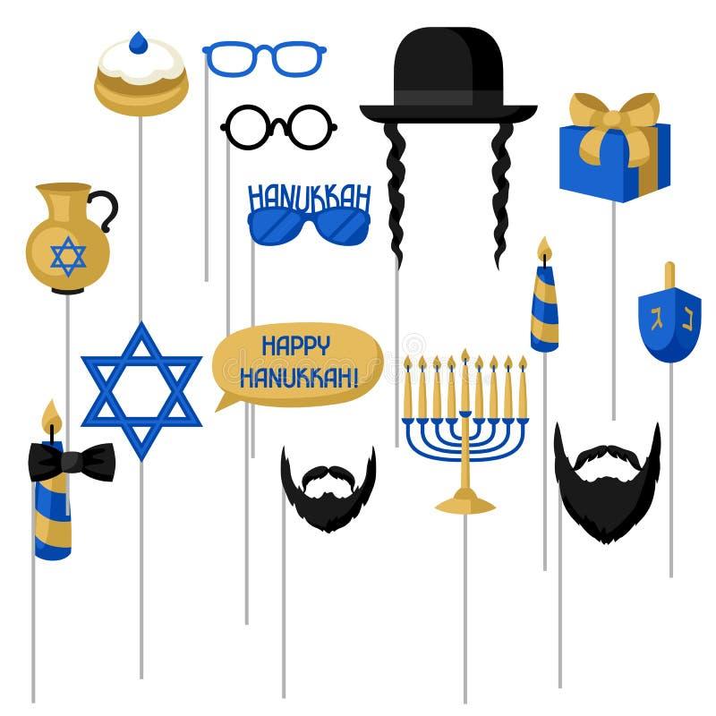 Suportes felizes da cabine da foto do Hanukkah Acessórios para o festival e o partido ilustração do vetor
